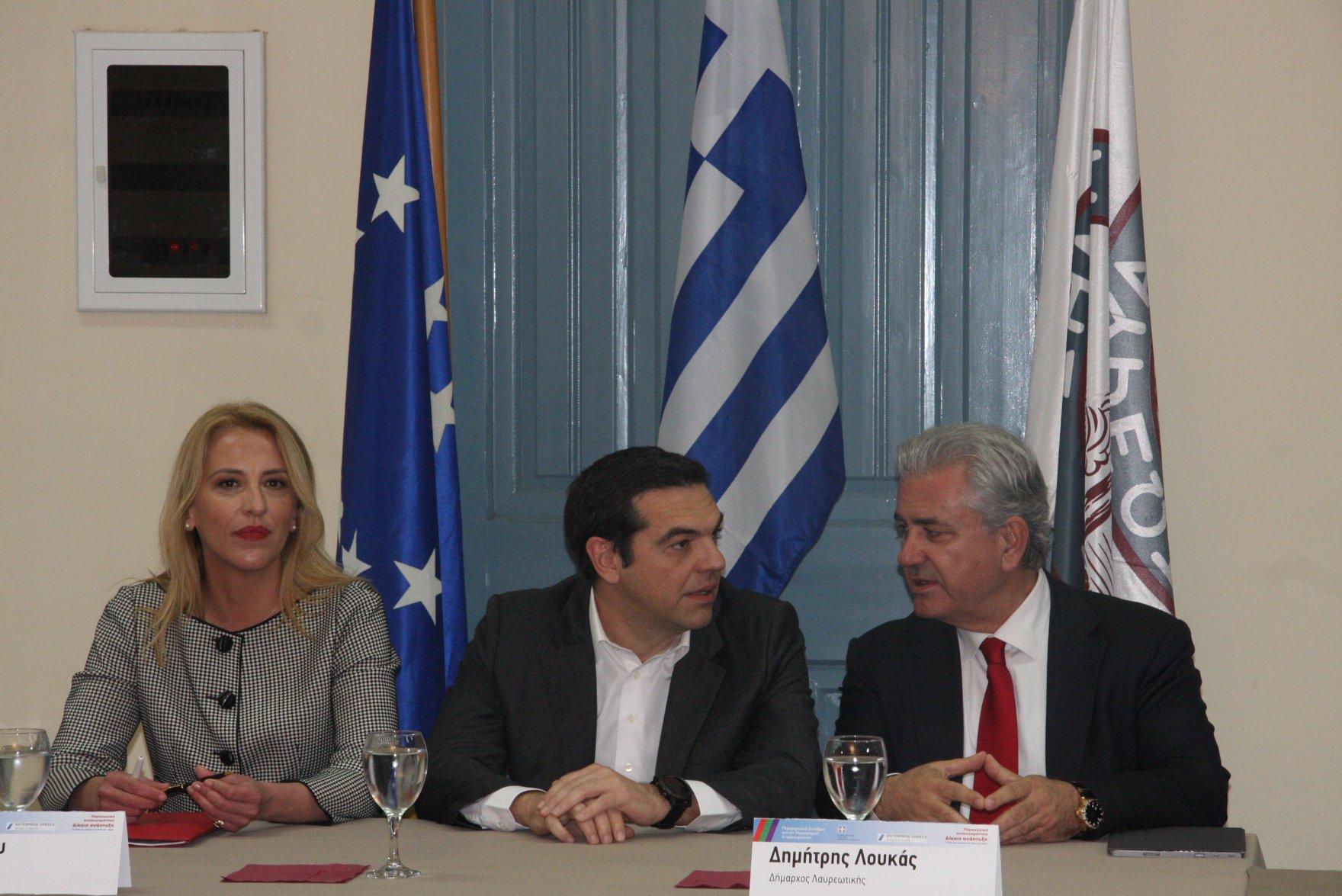 dimitris_loukas_alexis_tsipras